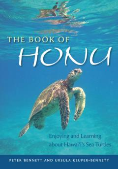Cover, The Book of Honu